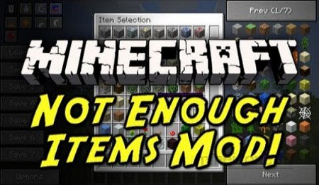 Not Enough Items 1.6.2, 1.6.4, 1.7.2, 1.7.10, 1.8 – альтернатива TooManyItems