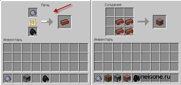 как сделать кирпичный блок майнкрафт #4