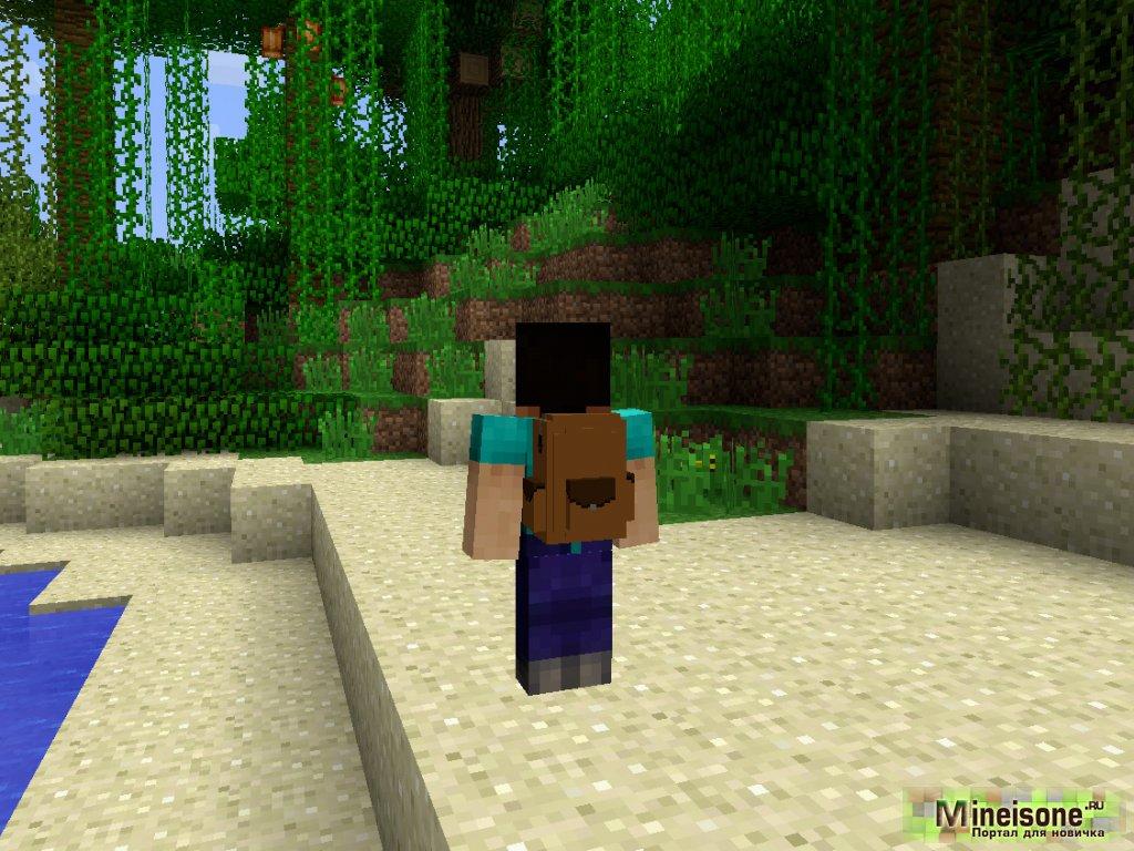 Игрок использует рюкзак в minecraft