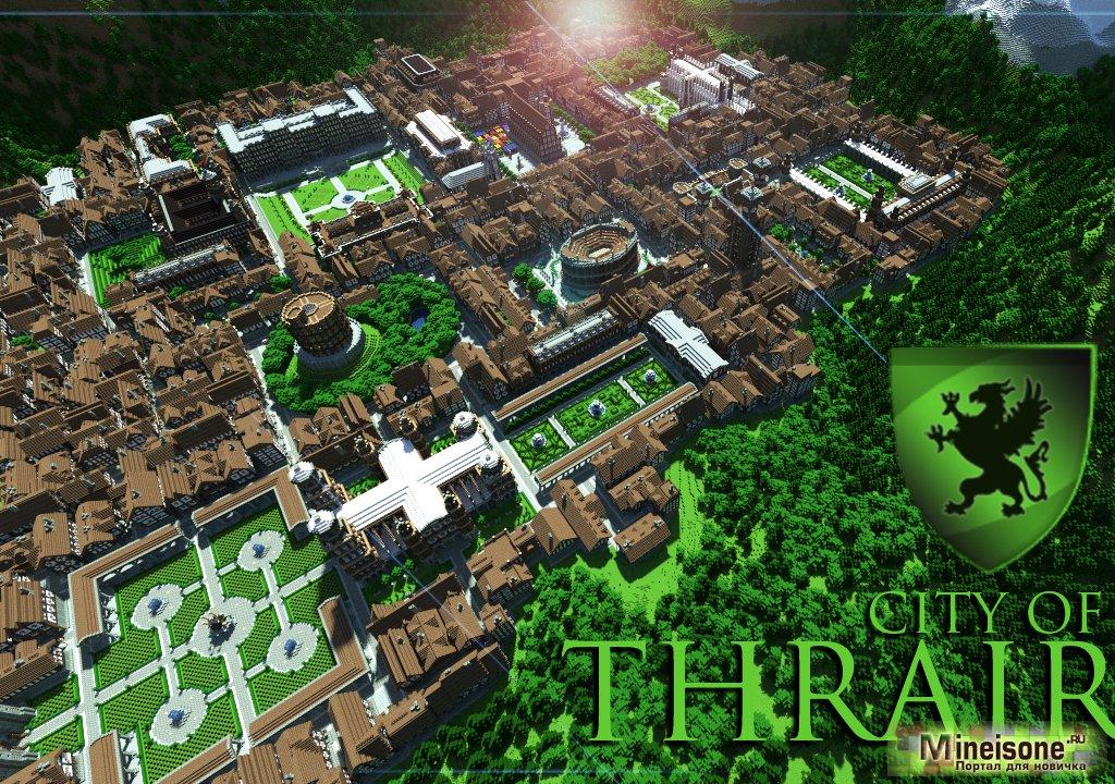 Скачать карту города нью йорк для minecraft 0. 14. 0.