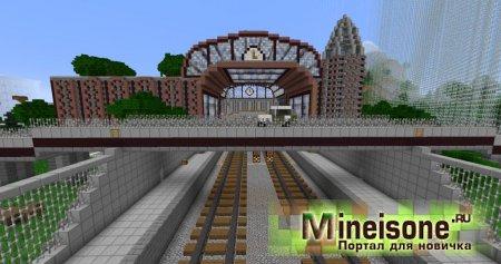 Скачать карту вокзал для майнкрафт