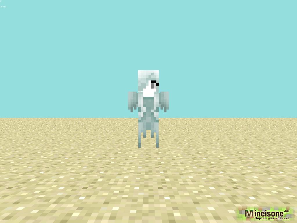 скины для майнкрафт призрак #11