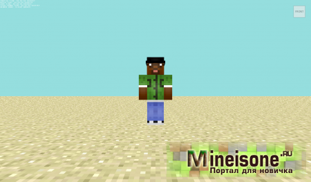 Скин GTA Big Smoke Minecraft