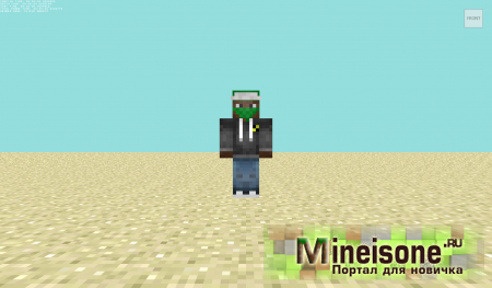 Скин GTA CJ Minecraft