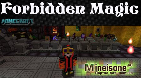 Мод Forbidden Magic для Minecraft 1.6.4, 1.7.2, 1.7.10 – Аддон к Thaumcraft 4