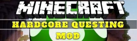 Мод Hardcore Questing Mode для Minecraft 1.6.4, 1.7.2, 1.7.10 ¬– Новая система квестов