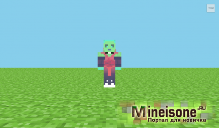 Скин Death Prophet Minecraft