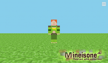 Скин Wind Ranger Minecraft