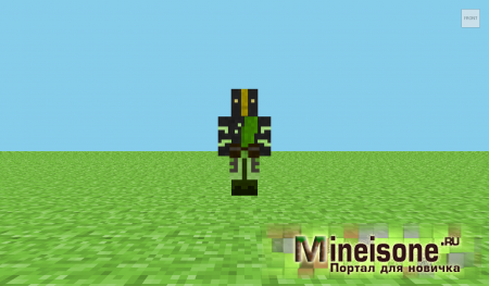Скин Earth Spirit Minecraft