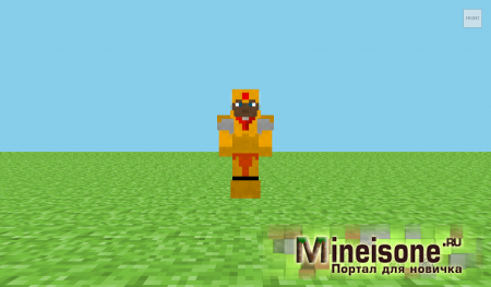 Скин Legion Commander Minecraft