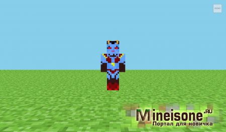 Скин Queen of Pain Minecraft