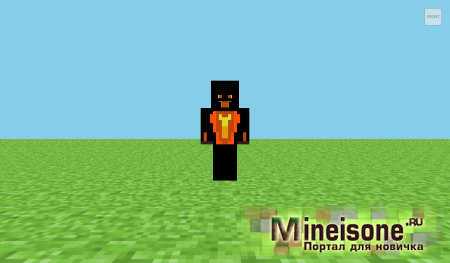 Скин Shadow Fiend Minecraft