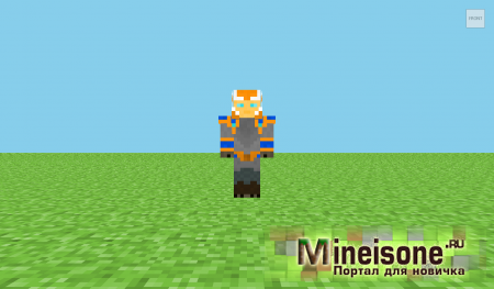 Скин Skywrath Mage Minecraft