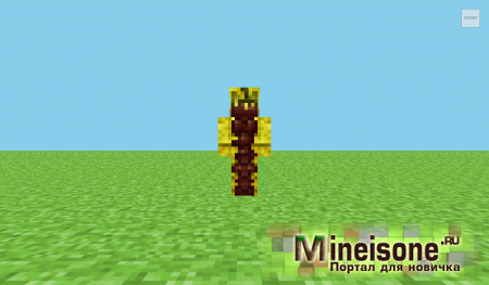 Скин Venomancer Minecraft