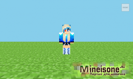 Скин Blue Music Wolf Minecraft
