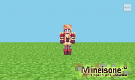 Скин Vermillion Minecraft