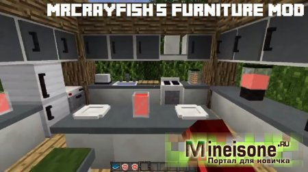 Мод Mr Crayfish's Furniture для Minecraft - новая фурнитура