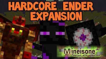 Мод Hardcore Ender Expansion для Minecraft 1.6.4, 1.7.2, 1.7.10 – новый край