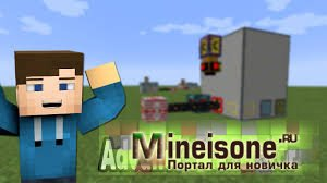 Мод Advanced Generators для Minecraft – новые механизмы