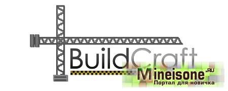 Мод Buildcraft Addition для Minecraft – новый контент для Buildcraft