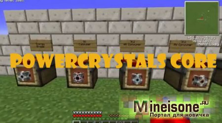 Мод PowerCrystals Core для Minecraft – библиотека от AtomicStryker