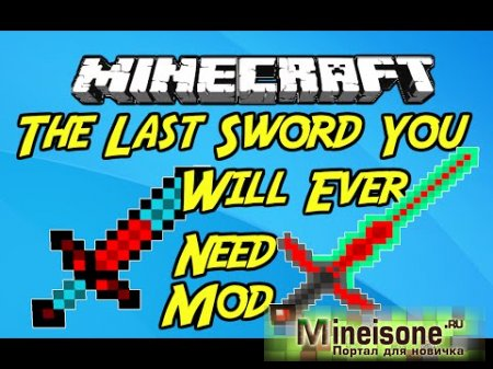Мод The Last Sword You Will Ever Need для Minecraft – новая броня и мечи