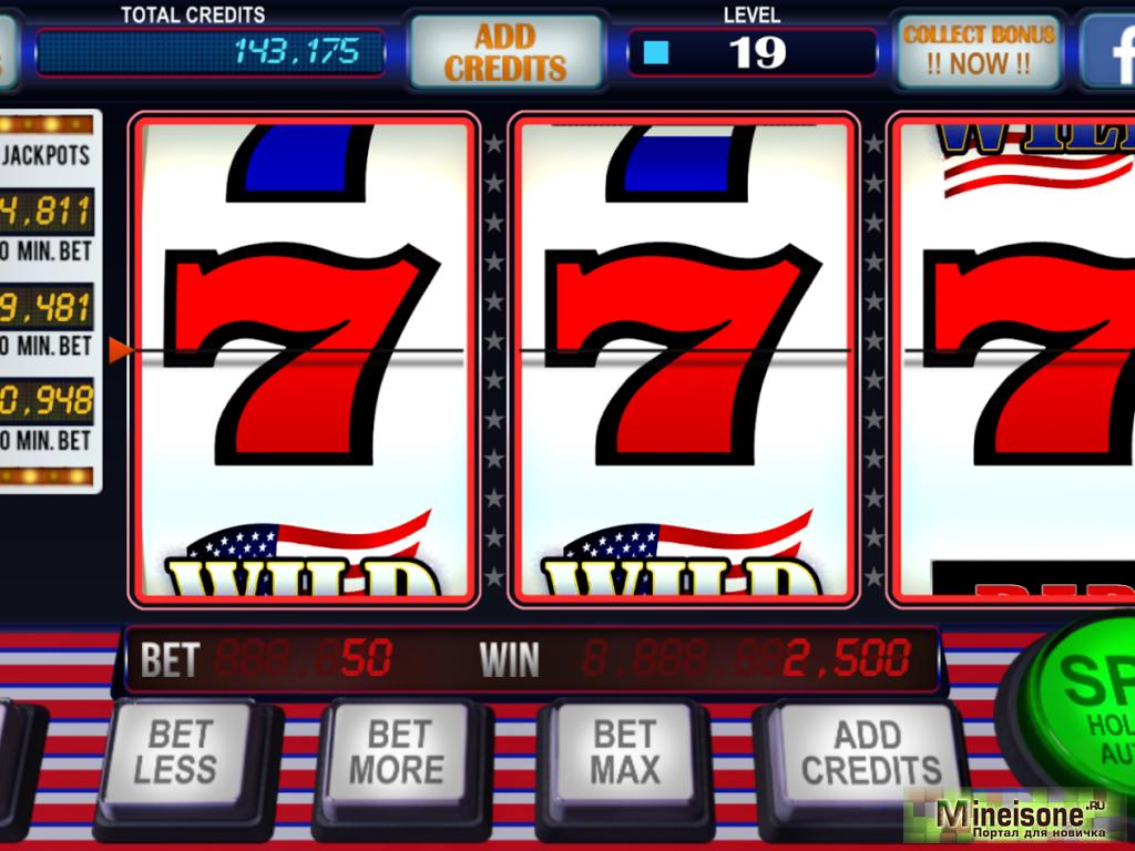 играть в казино и выиграть машину