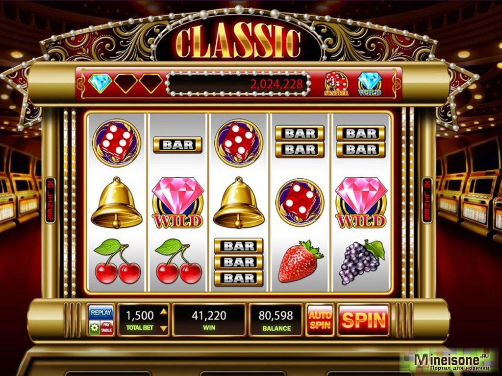 официальный сайт онлайн казино slot v
